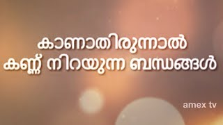 Pranayalekhanam Love Story Lyrical Whatsapp status | Heart Touching Malayalam Love Letter Status