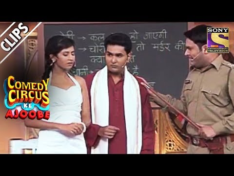 Kapil Demands For Dowry From Sargun's Father | Comedy Circus Ke Ajoobe