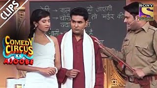 Kapil Demands For Dowry From Sargun