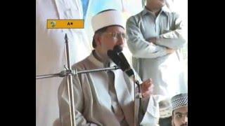 Sultan Bahoo Ki Shan DR MUHAMMAD TAHIR UL QADRI