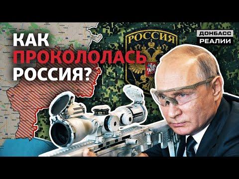 Україна спіймала на