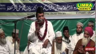 Maulana Mujahid Hussain ILHAWADI VOL 1 DAROOL ULOOM WARSIYA LUCKNOW 30 5 2015 HD INDIA