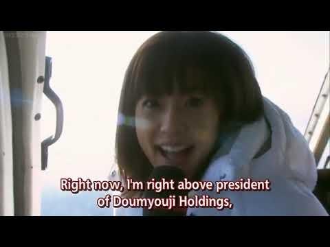Hana Yori Dango 花より男子 Final 3 Sub Eng