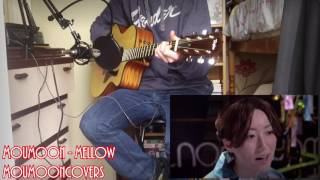 moumoon - mellow Acoustic Cover. I hope you enjoy this video, altho...