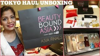 TOKYO Japan HAUL | Hotel Room Unboxing SKII | SuperPrincessjo