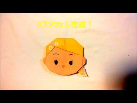 クリスマス 折り紙 折り紙アニメキャラクター : matome.naver.jp