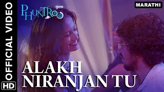 Alakh Niranjan Tu Official Video Song | Phuntroo | Madan Deodhar & Ketaki Mategaonkar