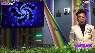 가수 장웅=유리벽사랑{박진도}한반도가수협회 광교스튜디오