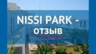 NISSI PARK 3* Кипр Айя Напа отзывы – отель НИССИ ПАРК 3* Айя Напа отзывы видео