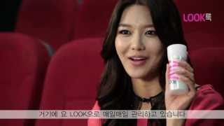 SNSD Sooyoung diet look interview - Stafaband
