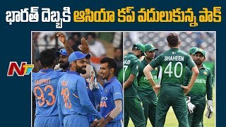 Asia Cup 2020: Pakistan Likely to Not Host The Tournament  | NTV Sports