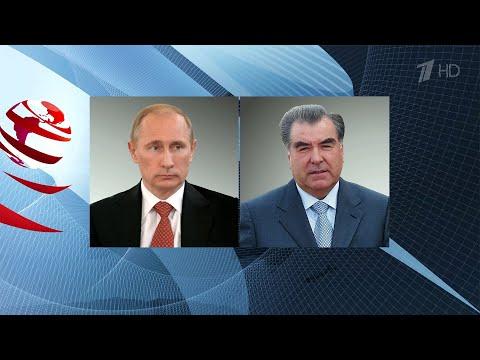Лидеры России и Таджикистана обсудили ситуацию с распространением коронавируса.