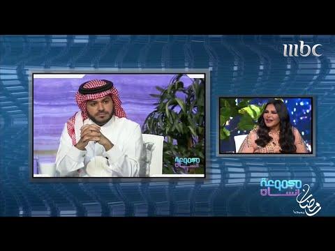 مجموعة إنسان - أحلام ترد على نوال الكويتية: طويت الصفحة واعتذر منك وأنت تعنيني جدا #رمضان_يجمعنا