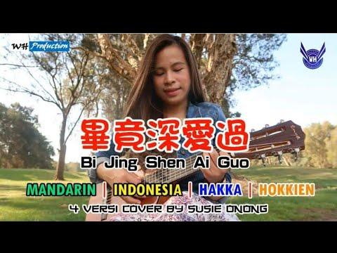 BI JING SHEN AI GUO VERSI 4 BAHASA ( MANDARIN,INDO, HAKKA & HOKKIEN)