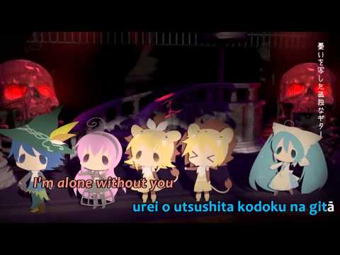 【Karaoke】 Wizard of OZ【off vocal】OSTER project