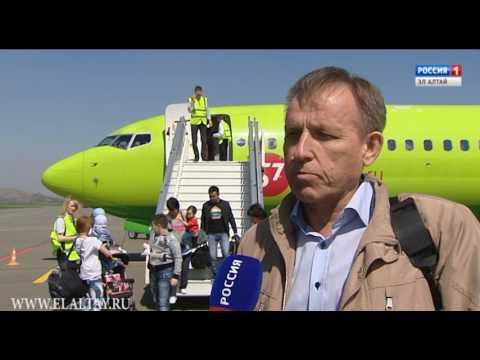 Авиабилет до Новосибирска стоит теперь 1 550 рублей