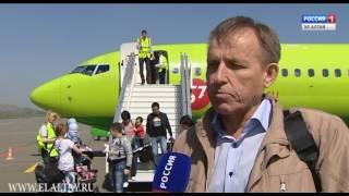 видео Дешевые авиабилеты в Новосибирск
