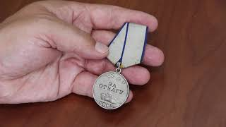 """Медаль """"За отвагу"""" кросноармейца Фролова А.Я."""