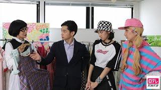 南吉(千葉雄大)は、「ピピン」に来て初めて自分の企画を通し、「プリンセス...