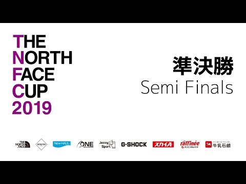 THE NORTH FACE CUP 2019 DAY2 準決勝