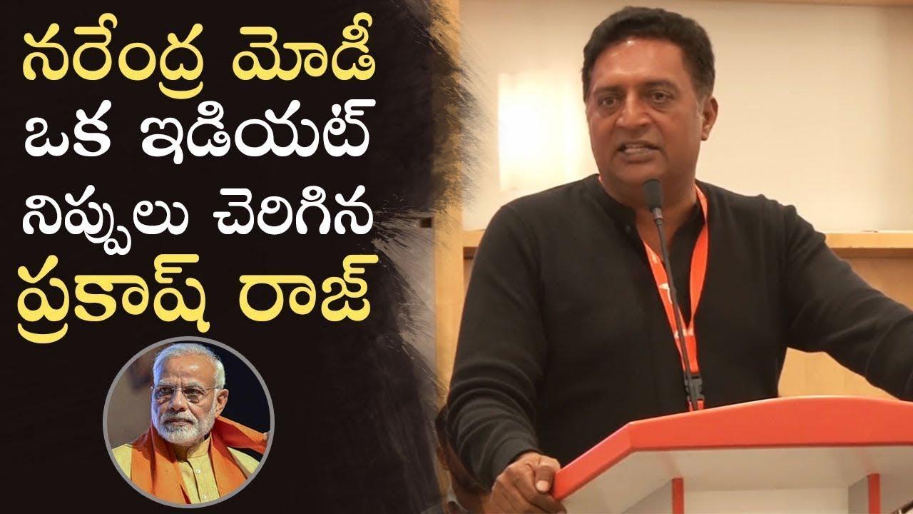 Actor Prakash Raj Fires On PM Narendra Modi | Statue Of Unity