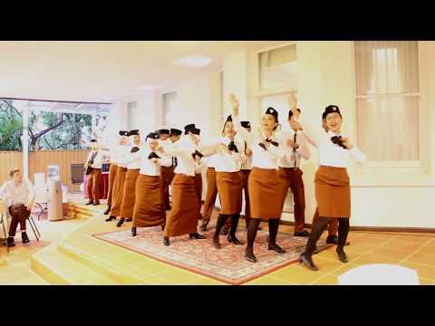 Cultural Performance at Wisma Indonesia, Australia