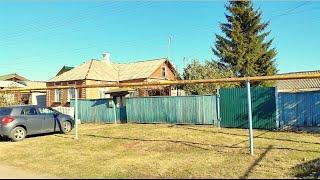 Продаётся дом! Белгород, д. Киселёво