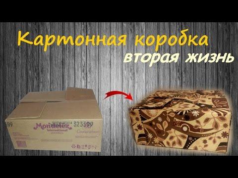 Box für die Aufbewahrung der Sachen