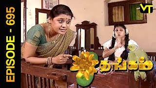 Thangam tamil serial