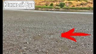 ШОК Экологическая Катастрофа На Юге Украины Река Южный Буг Умирает The river is shallow