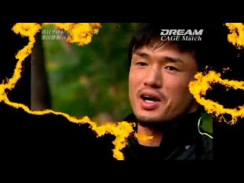 DREAM.12 柴田勝頼 vs 石澤常光