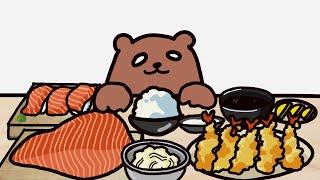 곰 연어 애니메이션 먹방