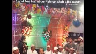 Abu Saba Rehmani's-Hum Toh Rehman Wale Hai in Mehfile Sama Live..102 Urs Karam Nawaz of Dongri