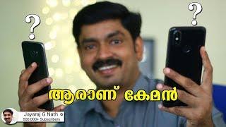 ആരാണ് കേമന്? Samsung S7 Edge Vs Xiaomi Mi A2
