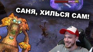 ТОП ХИЛ СИРУСА ПРОТИВ 2400 ММР / SIRUS