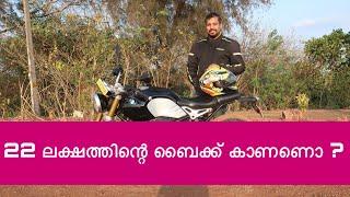 കാസർഗ്ഗോട്ടെ  വാഹന പ്രേമി ഡോക്ടറെ കണ്ടു നോക്കൂ  // BMW R nine  T  malayalam review