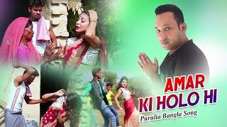 Amar Ki Holo Hi Sapan Rajwar Mp3 Song Download