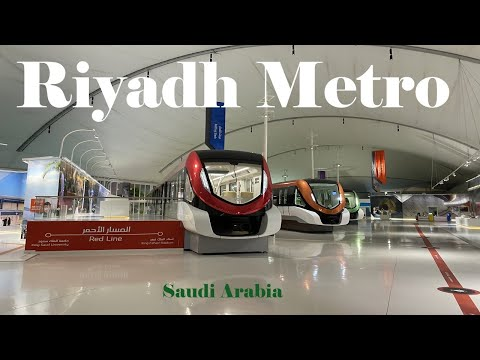 Riyadh Metro Project 2021 | Visitor Center | Saudi Arabia |