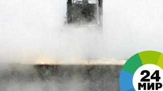 Сильная метель парализовала движение на границе России и Казахстана - МИР 24