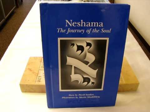 Neshama The Journey Of The Soul - Jewish Books