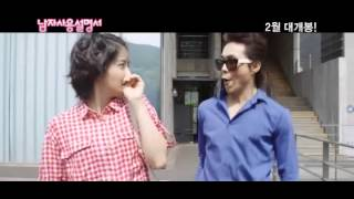 [Trailer] Korean Movie 2013 - How to Use Guys with Secret Tips
