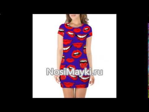 купить платье из белоруссии в спб - YouTube