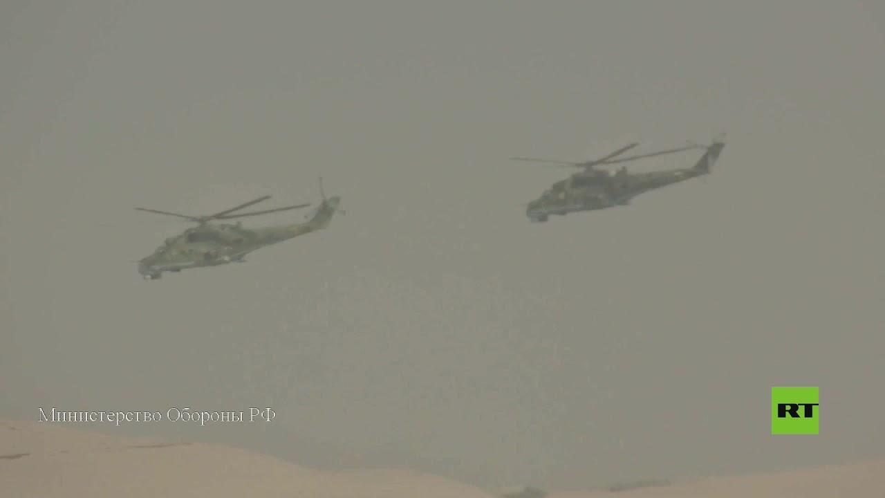 مشاهد من تدريبات قوات دول منظمة معاهدة الأمن الجماعي بالذخيرة الحية  - نشر قبل 4 ساعة