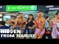 THAILAND'S CRAZIEST RESTAURANT (สถานีมีหอย) -  Huamum Night Market Bangkok