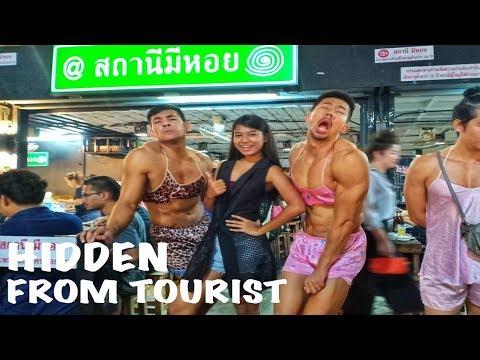 THAILAND'S CRAZIEST RESTAURANT (สถานีมีหอย) –  Huamum Night Market Bangkok