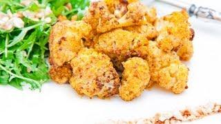 Цветная капуста с карри - простой рецепт - как приготовить вкусный гарнир