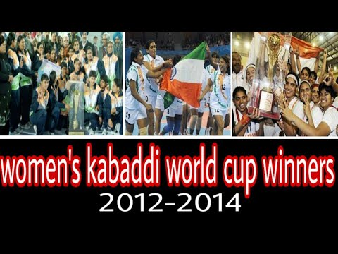 Women S Kabaddi World Cup Winners List From 2012 2014 Youtube