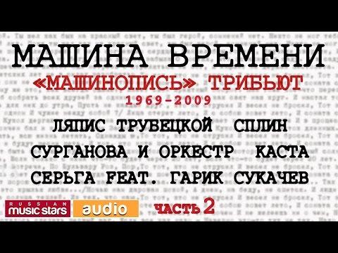Ася. И. С. Тургенев.