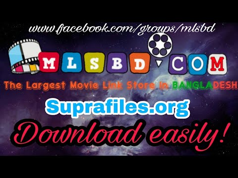 How to download from Suprafiles org | MLSBD COM