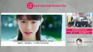 Tsubaki Factory with a dynamic video and song for their major label...